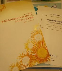 NEC_1760-1