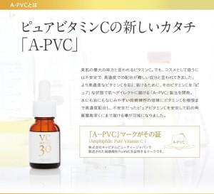 Apvc01